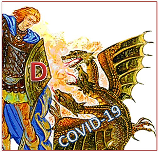 Коронавирус и витамин D